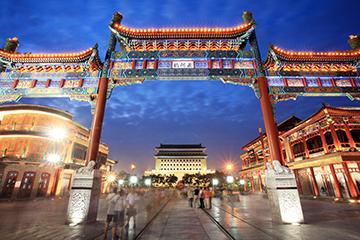 Kiinan viennin käytännöt | MIF