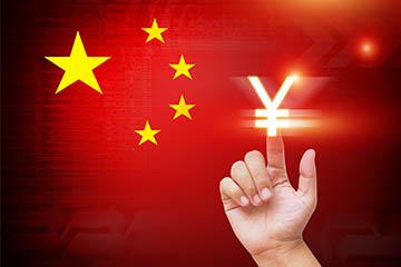 Kiina investoinnit