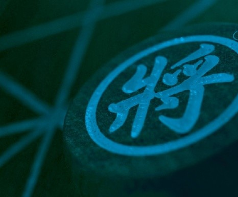 Blog_Intellectual Property Protection, Laws and Procedures in China